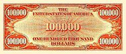 Series 1934 $100,000 bill, reverse