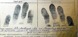 Fingerprints at Booking